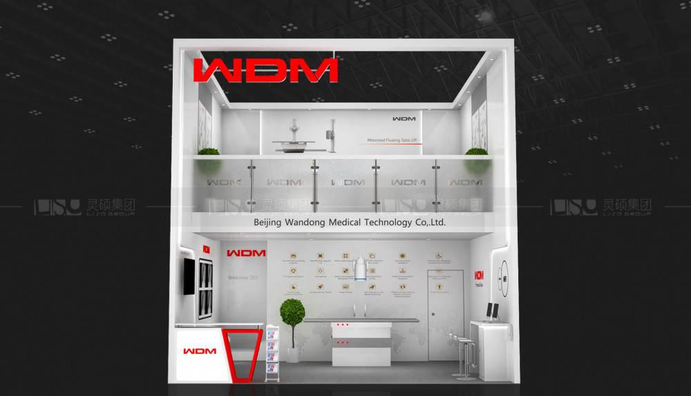 万东-迪拜医疗展台设计搭建案例