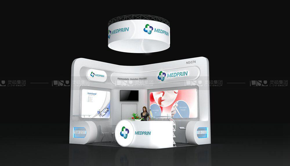 迈普-迪拜医疗展台设计搭建案例