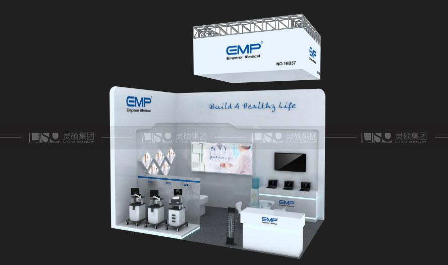 恩普-迪拜医疗展台设计搭建案例
