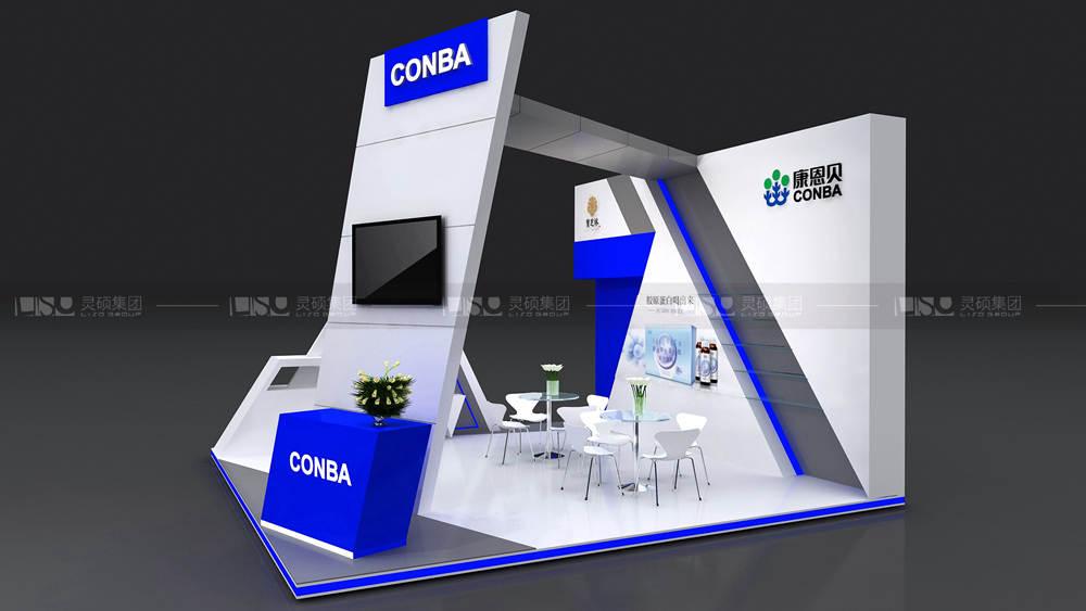 康恩贝-北京美博会展台设计搭建案例