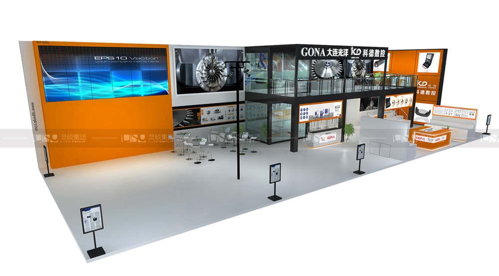 科德-机床展台设计搭建案例
