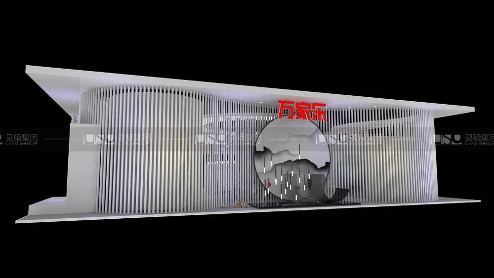 万家乐-家电展台设计搭建案例