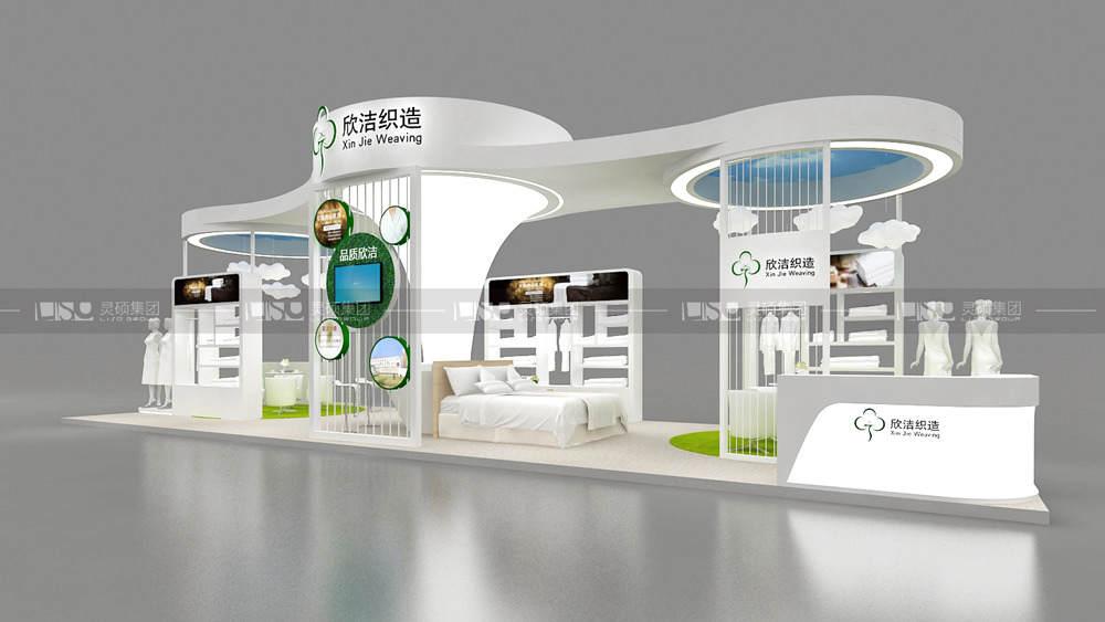 欣洁-酒店展台设计搭建案例