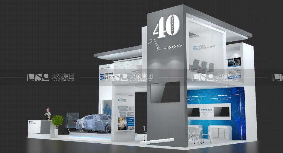 台湾半导体-慕里黑电子展台设计