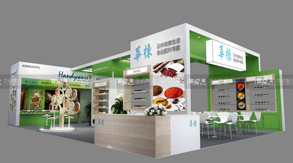 华栋-食品添加剂展台设计搭建案例
