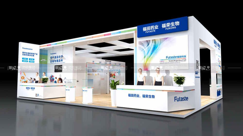 福田-食品添加剂展台设计搭建案例