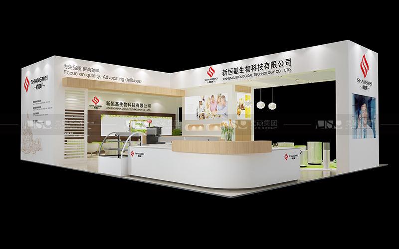 新恒基-食品添加剂展台设计搭建案例