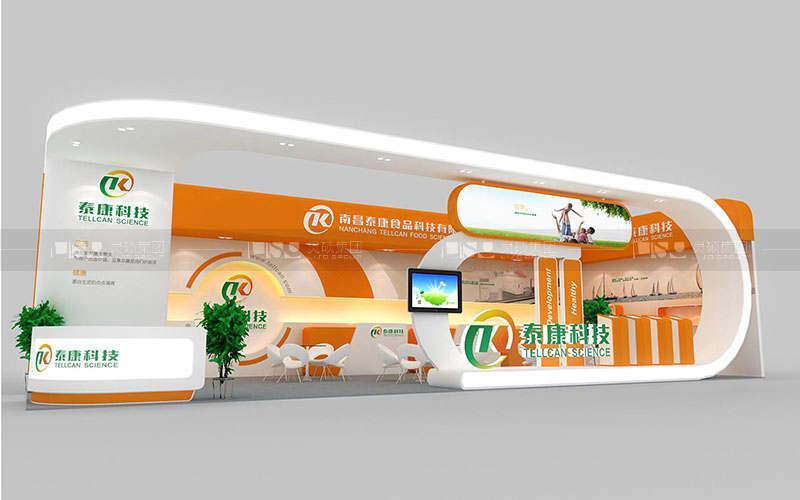 泰康-食品添加剂展台设计搭建案例