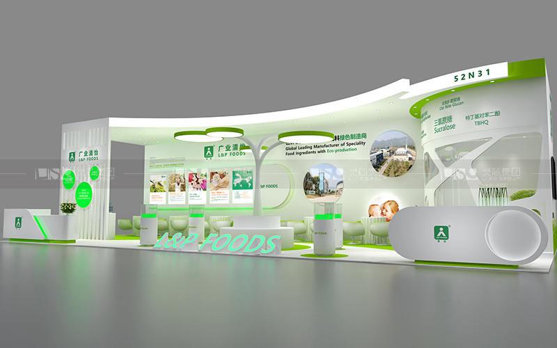 清怡-食品添加剂展台设计搭建案例