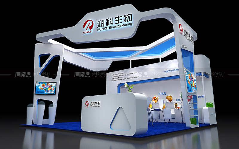 润科-食品添加剂展台设计搭建案例