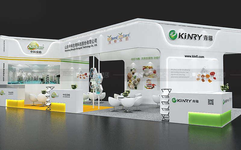 青瑞-食品添加剂展台设计搭建案例