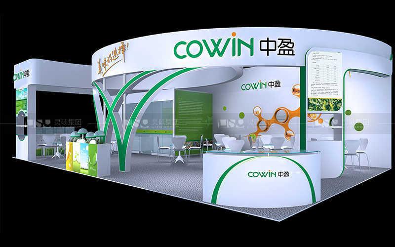 中盈-食品添加剂展台设计搭建案例