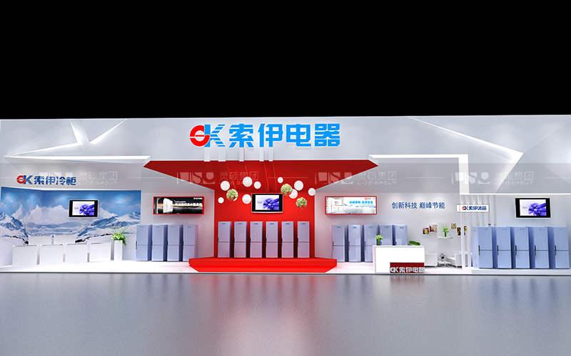 索伊-家电展台设计搭建案例