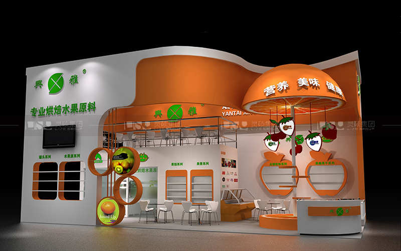 兴雅-焙烤展台设计搭建案例