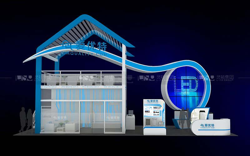 爱优特-家电展台设计搭建案例