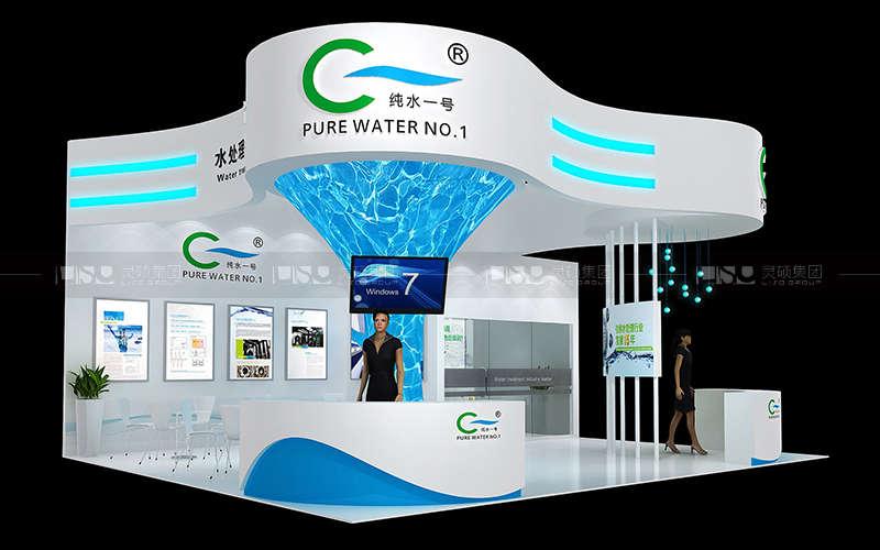 纯水一号-光伏展台设计搭建案例