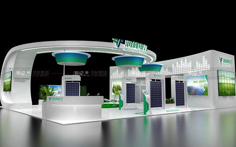 润峰-光伏展台设计搭建案例