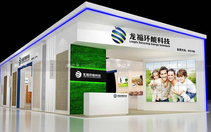 龙福-地材展台设计搭建案例
