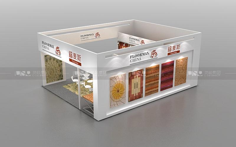 福麦斯-地材展台设计搭建案例
