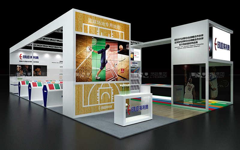 英利奥-地材展台设计搭建案例