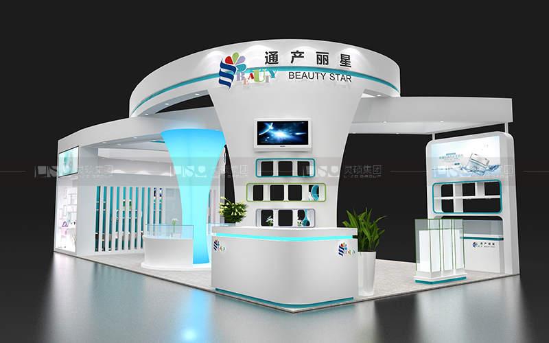 通产丽星-美容展台设计搭建案例