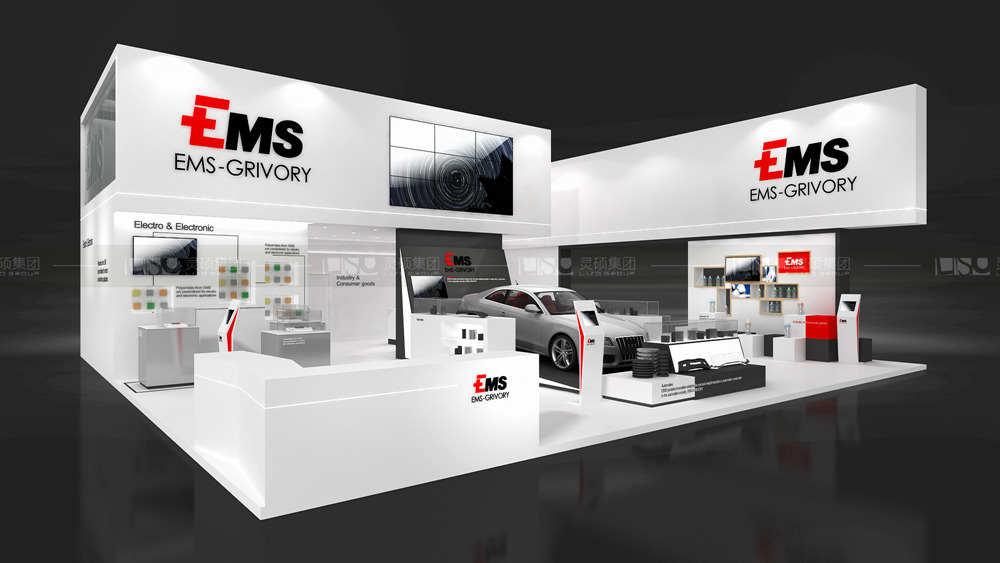 艾曼斯-橡塑展展台设计