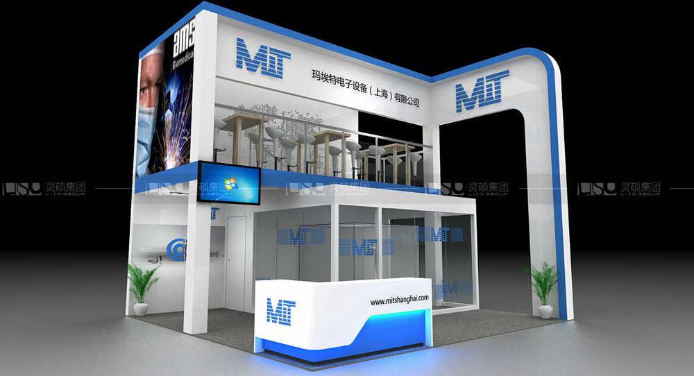 玛埃特-慕里黑电子展台设计
