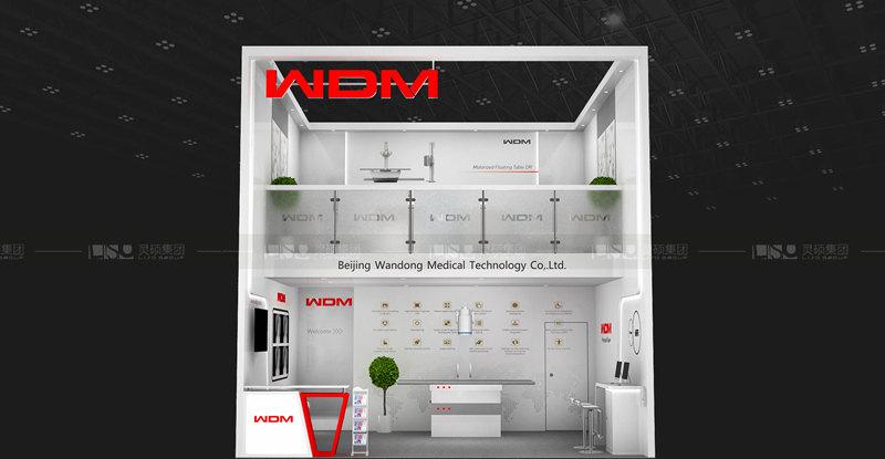 万东-德国medica展台设计搭建