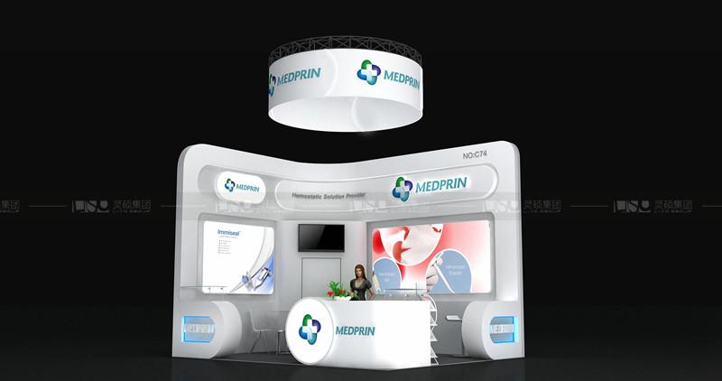 迈普-德国medica展台设计搭建