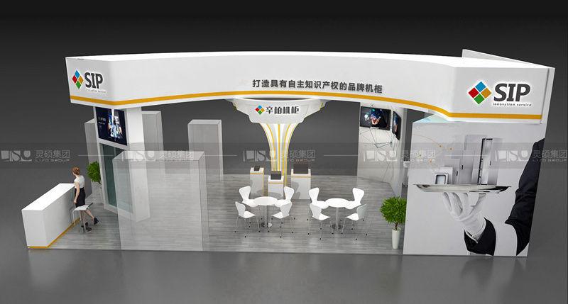 辛柏-工博会展台设计搭建案例
