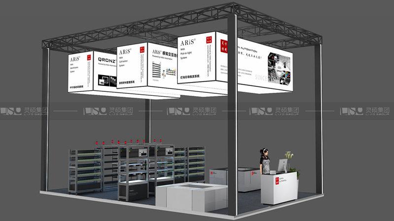 昊方-工博会展台设计搭建案例