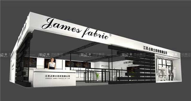占姆士-纺织展览设计搭建案例