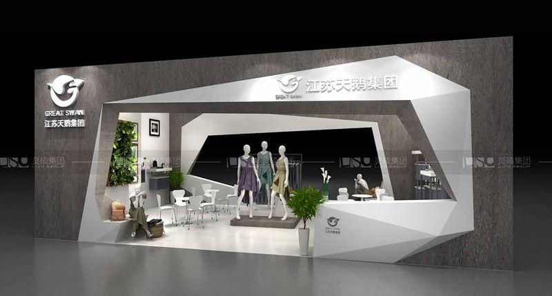 天鹅-纺织展览设计搭建案例