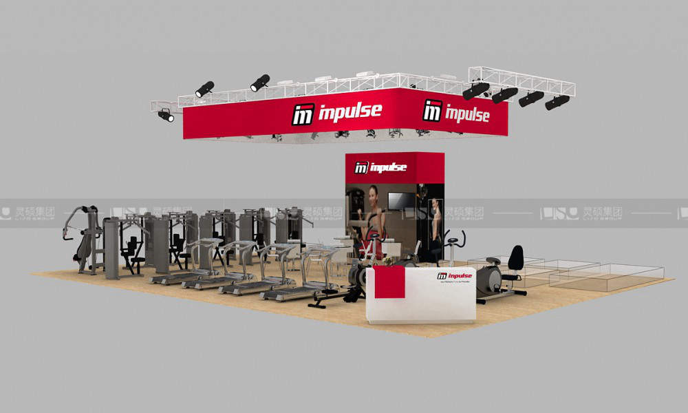 英派斯-德国健身器材展台设计