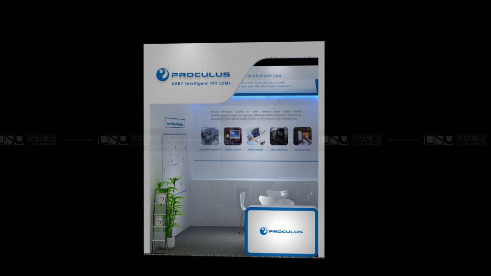 proculus-德国嵌入技术展台设计