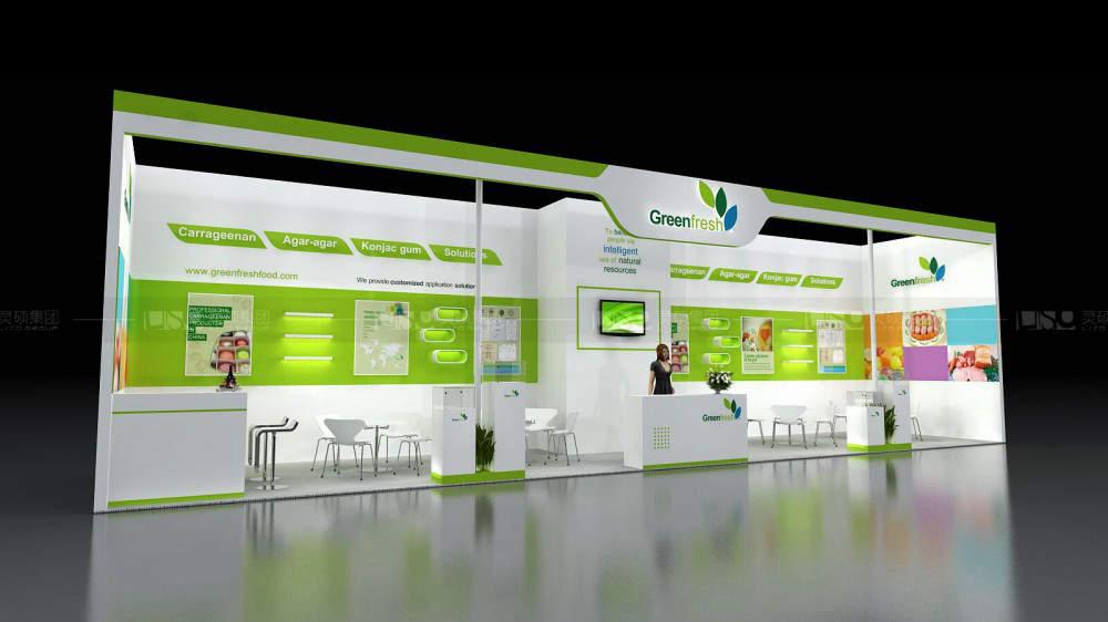绿宝-德国食品原料展展台设计搭建案例
