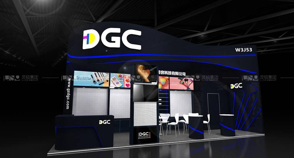 达戈彩-美容展展台设计案例