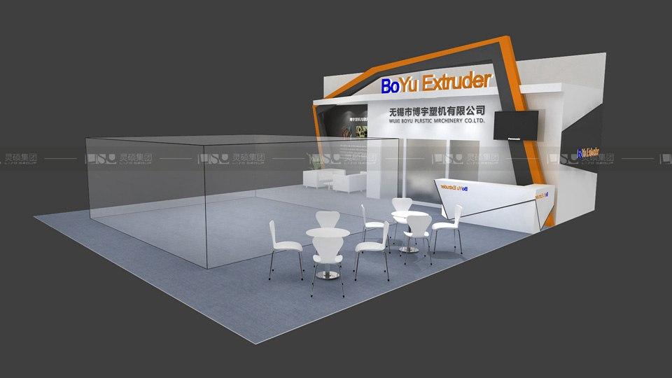博宇-地面材料展台