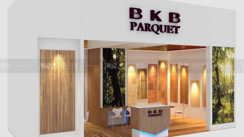 BKB-地面材料展台案例