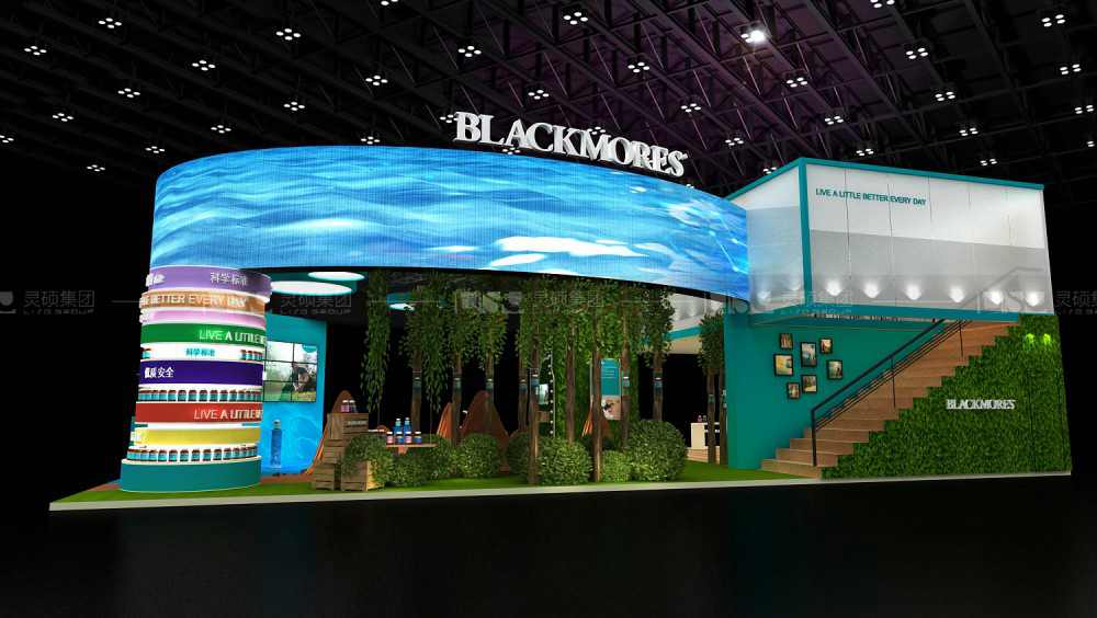 BLACKMORES-进博会展台案例