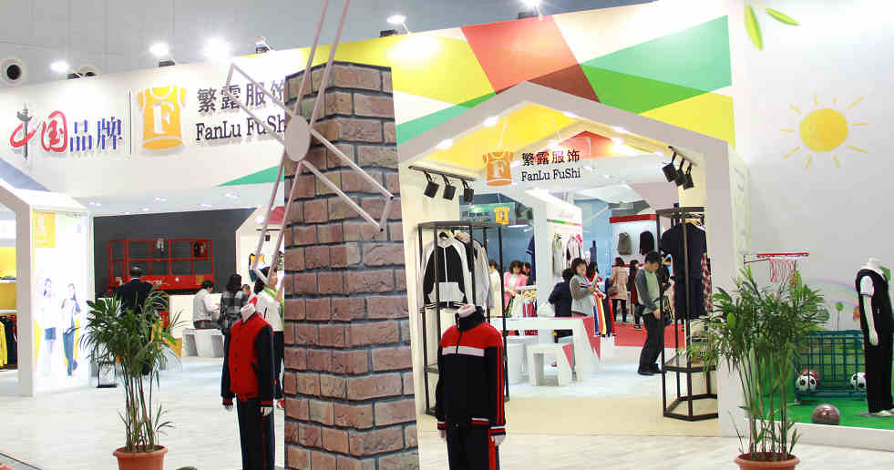 上海校服展繁露服饰精品校服T台SHOW,走民族创新之路