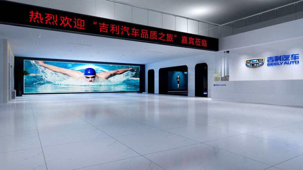 展台展示空间设计
