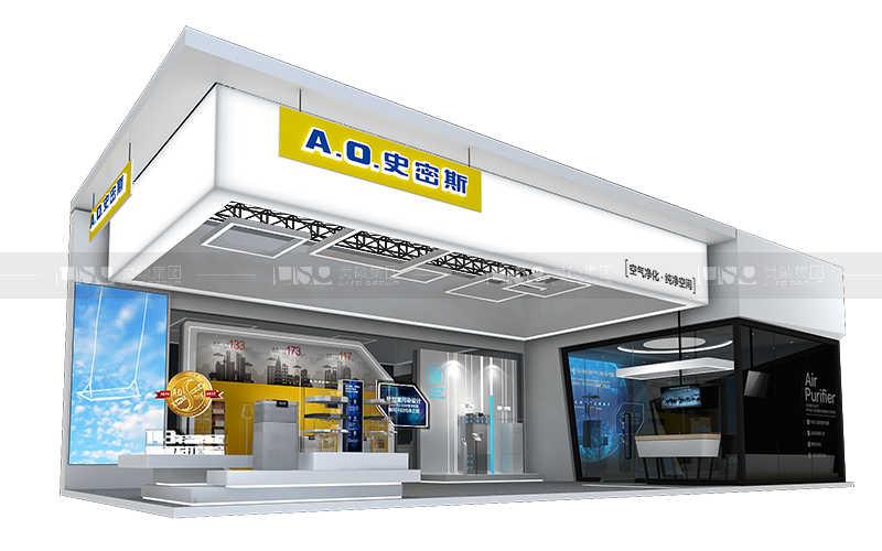 2019年6月上海展览展会排期