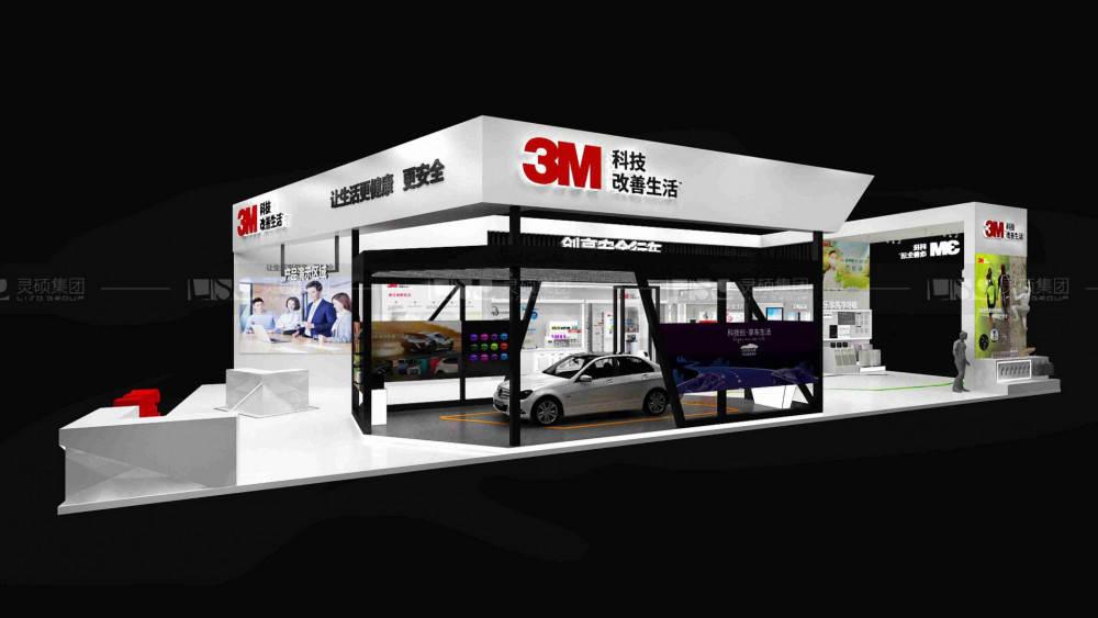 2018年7月上海展览展会排期