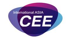 第十六届中国国际电子信息产业博览会