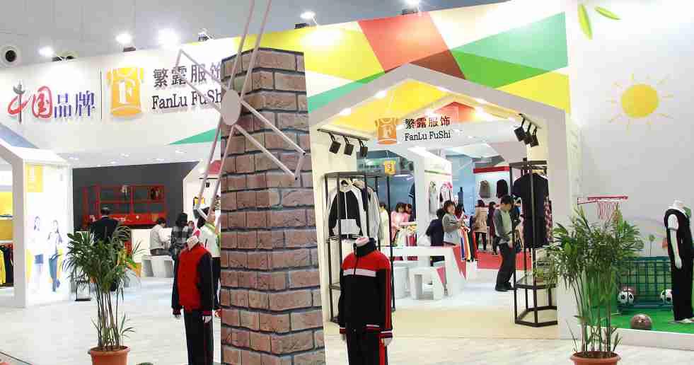 锦江旅游亮相2019上海世界旅游博览会