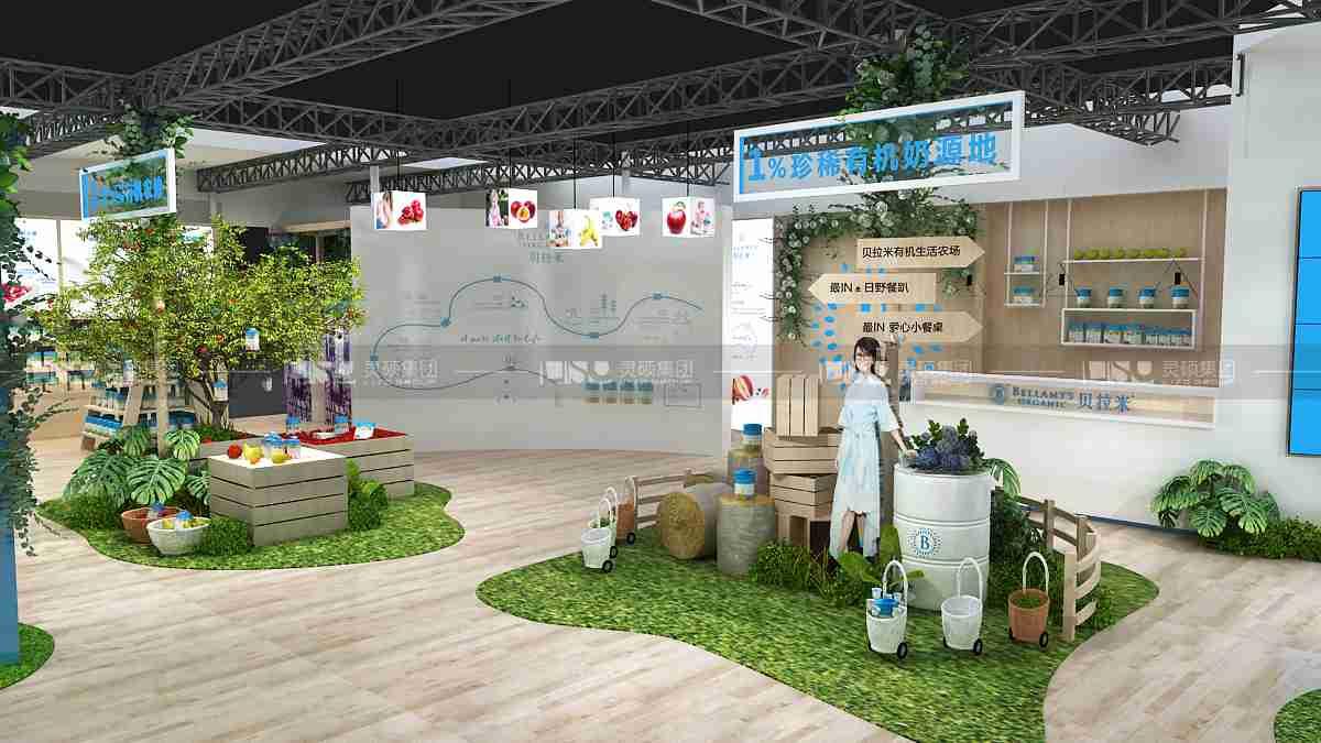 贝拉米食品—第19届CBME展会展台设计案例