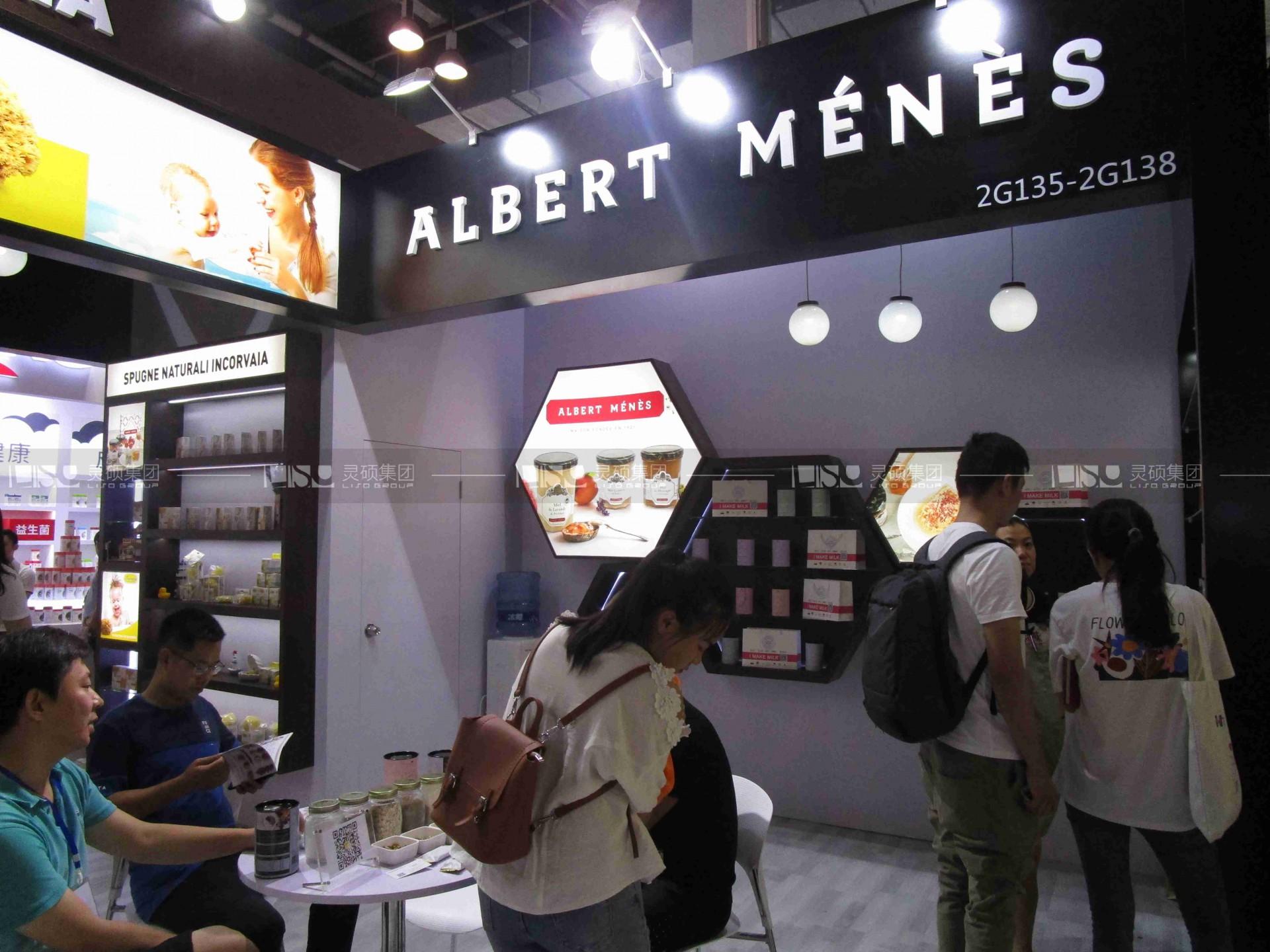 千麦-第19届CBME中国孕婴童展展台案例
