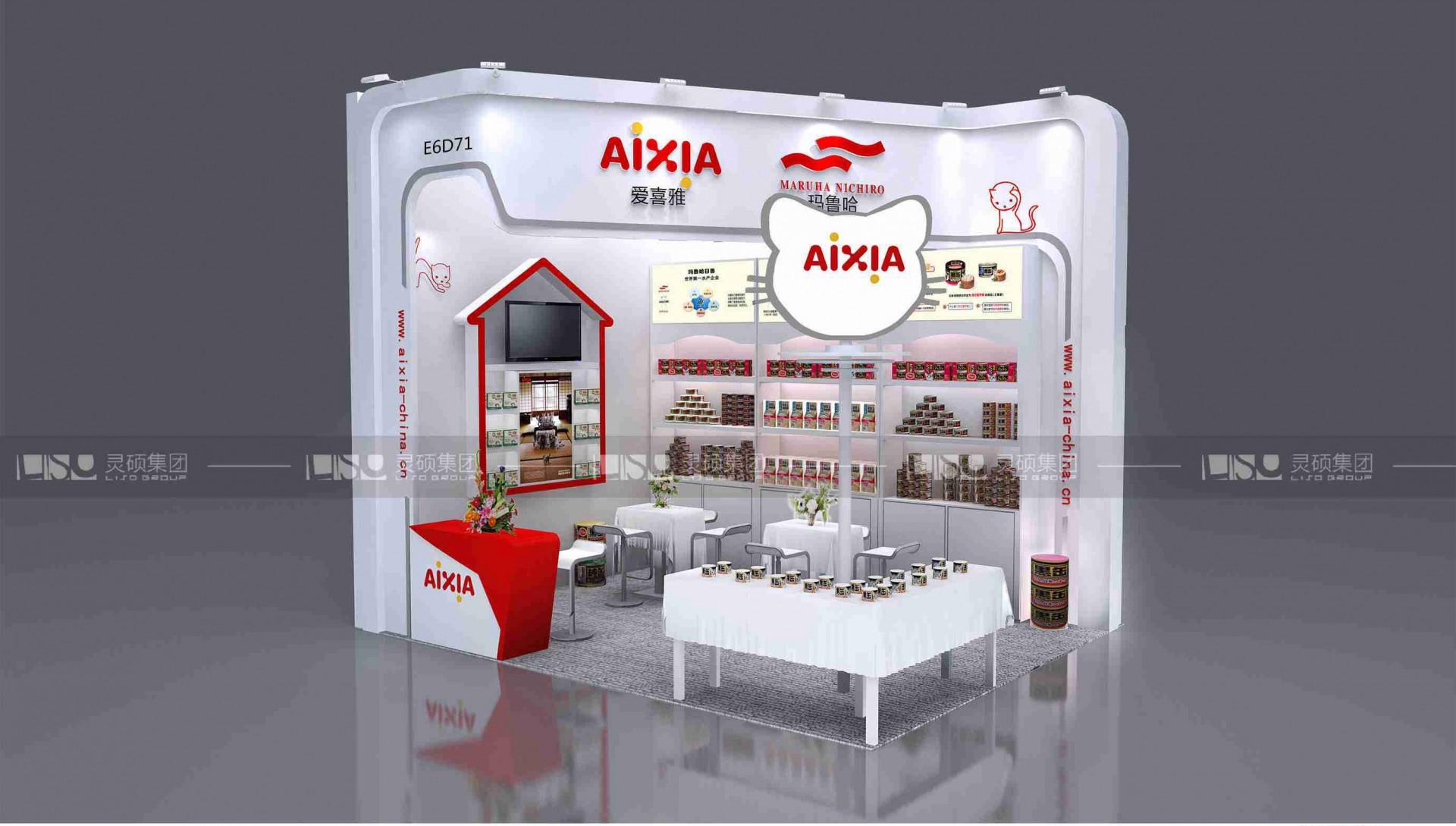 玛鲁哈-第22届亚洲宠物展展台案例