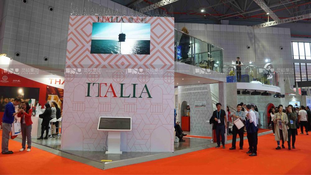 意大利国家馆—进博会展台案例